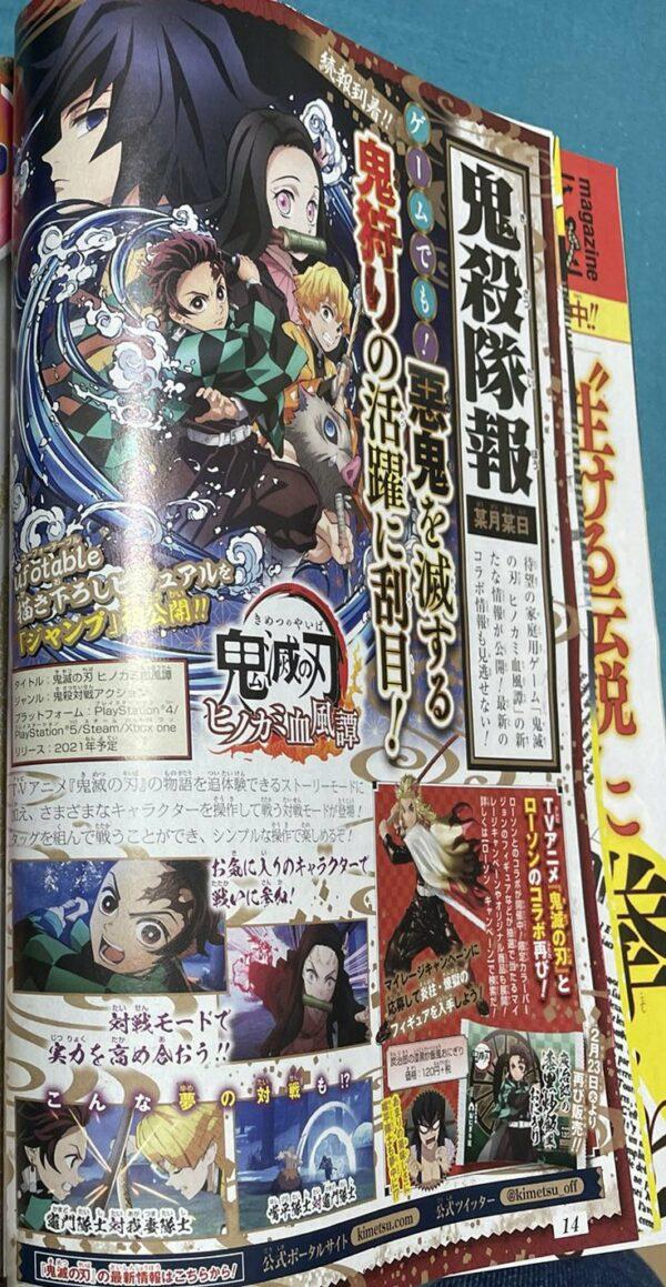 Demon Slayer: Kimetsu no Yaiba - Hinokami Kepputan