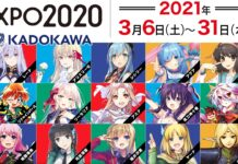 Light Novel EXPO 2020