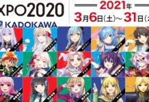 Light Novel EXPO 2020