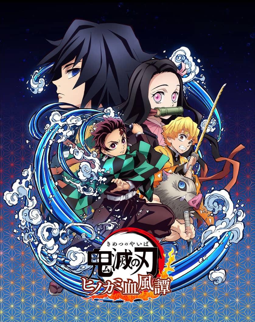 Kimetsu no Yaiba Hinokami Keppuutan poster