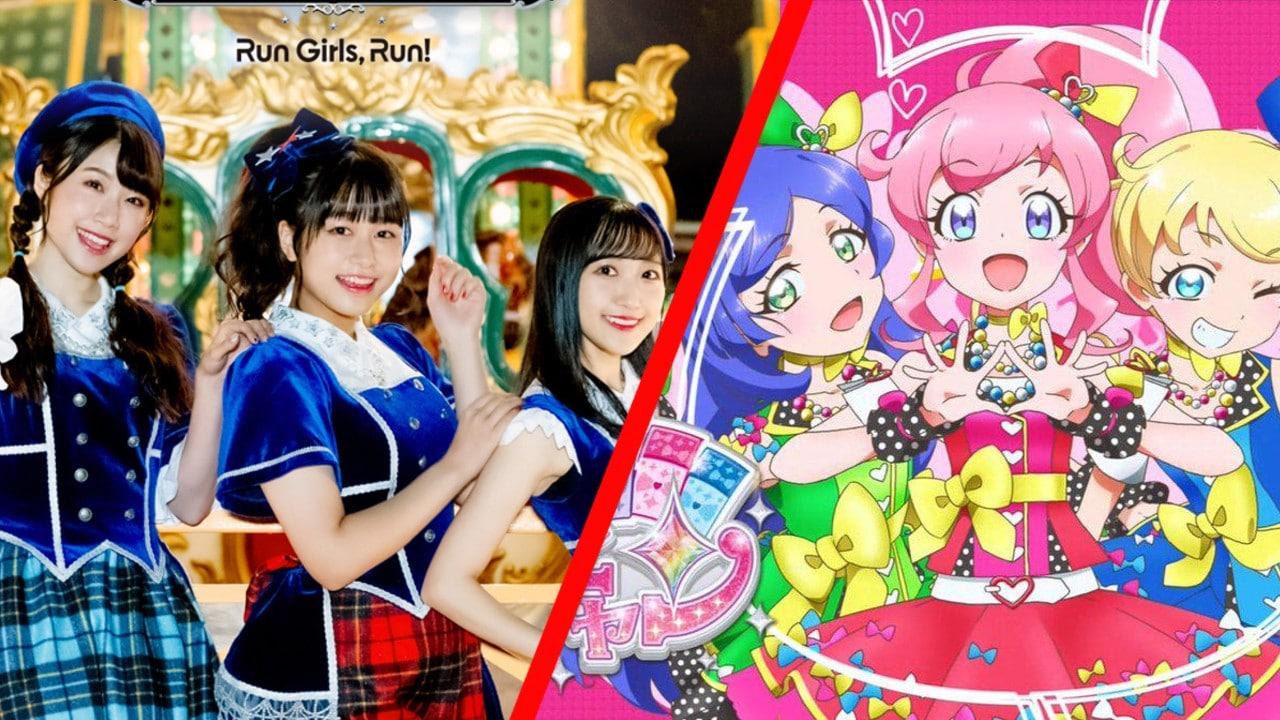 Kiratto Pri☆Chan x Run Girls, Run!