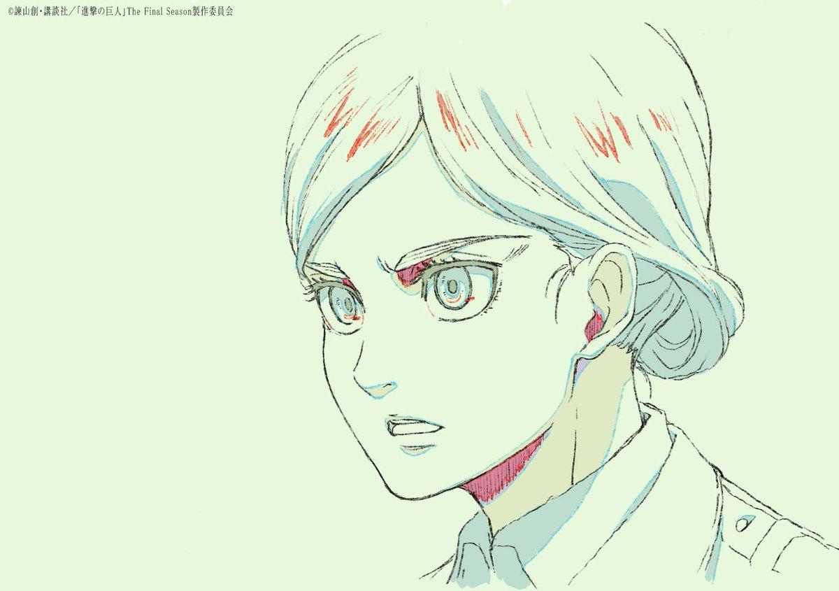 Shingeki no Kyojin ilustracion decimo episodio Historia
