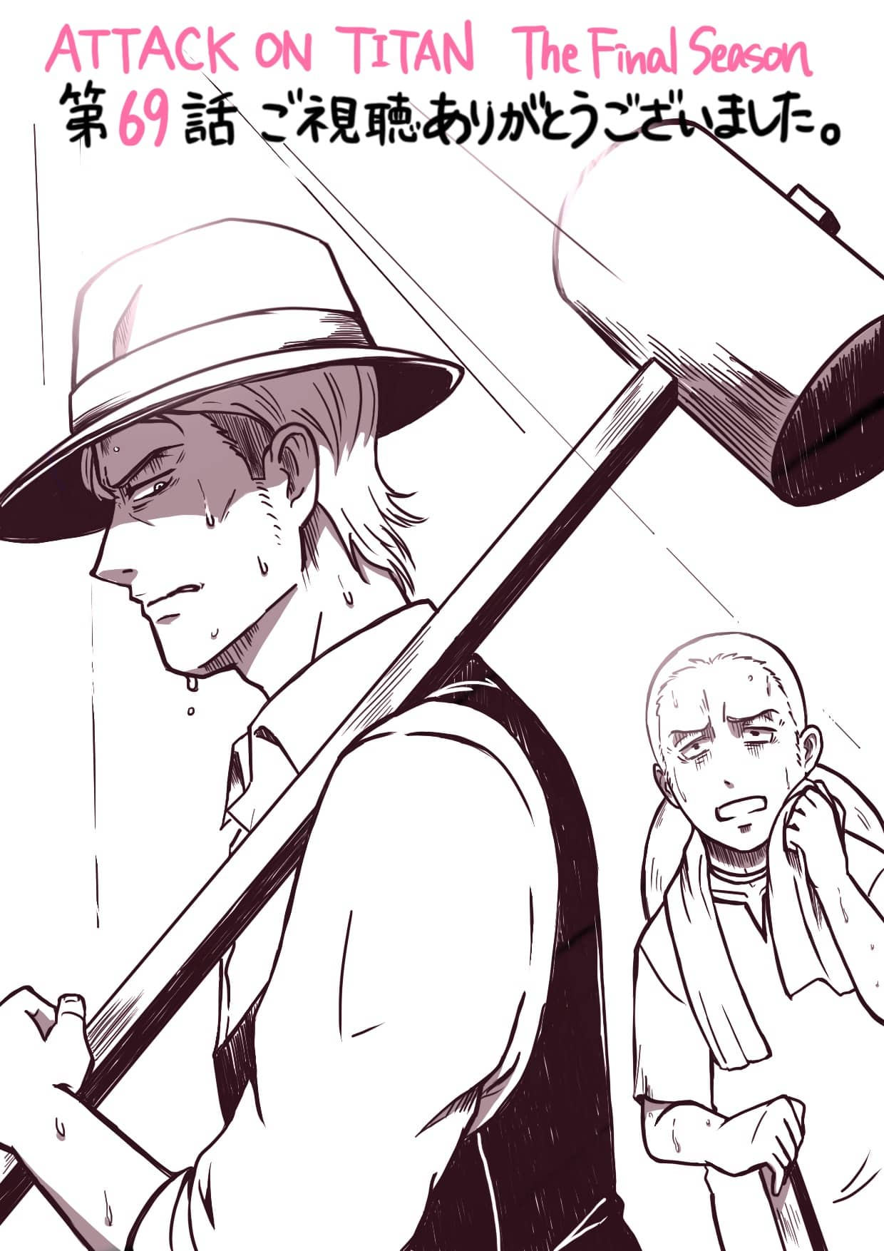 Shingeki no Kyojin ilustracion decimo episodio