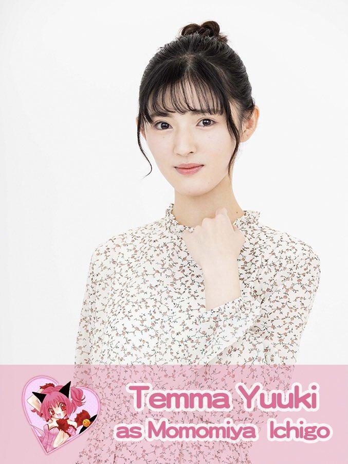 Tokyo Mew Mew Ichigo Momomiya