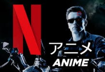 Terminator anime en Netflix