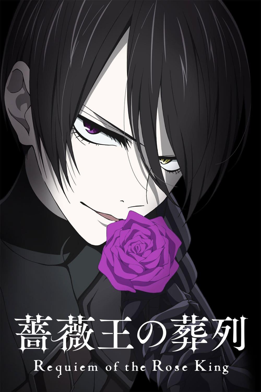 Bara-O No Souretsu