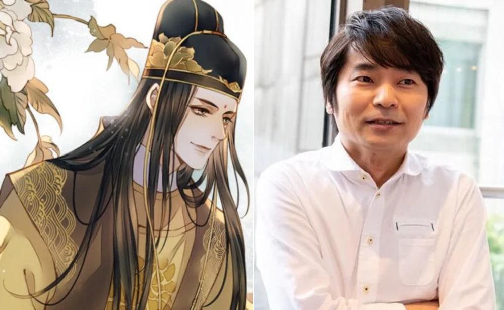 Jin Guangyo