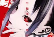 Kaguya-Sama. Love is War volumen 1