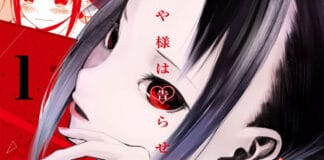 Kaguya-Sama. Love is War volumen 1