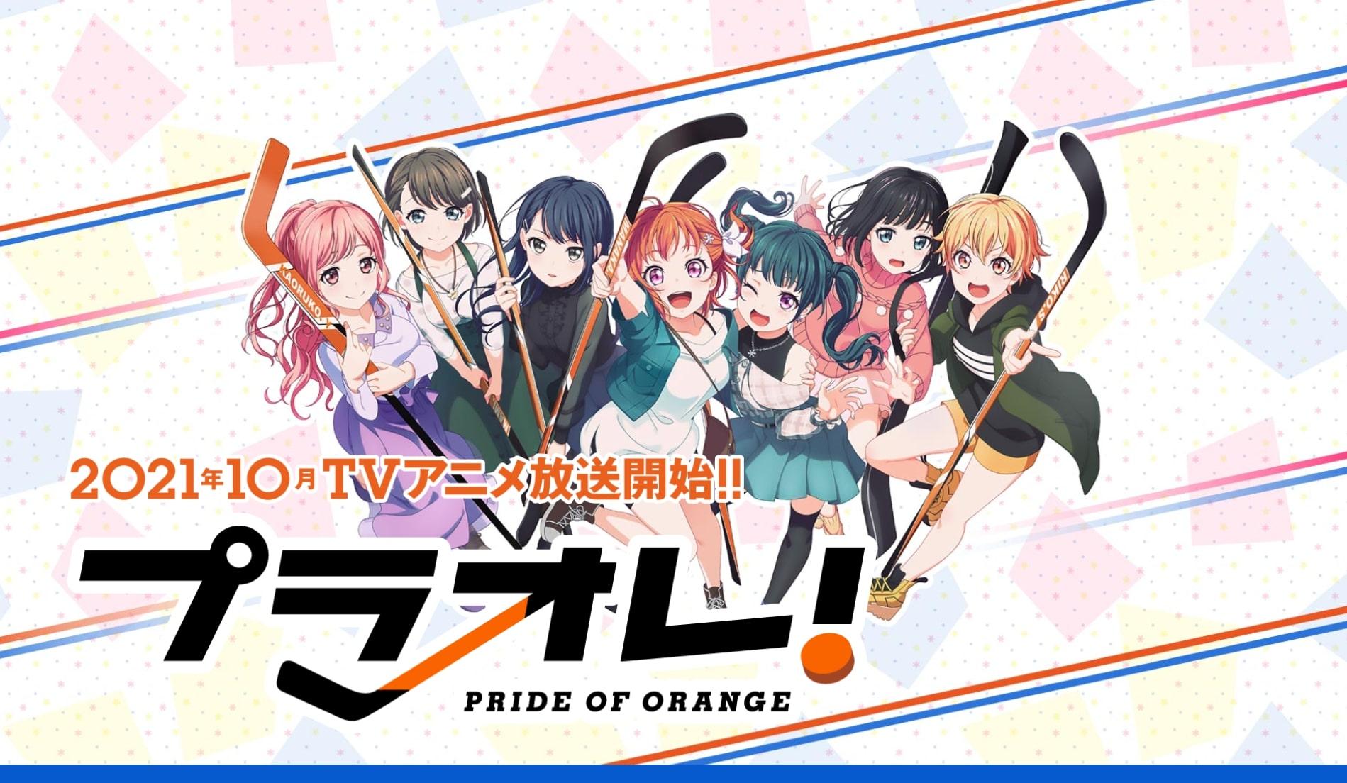 Pride of Orange