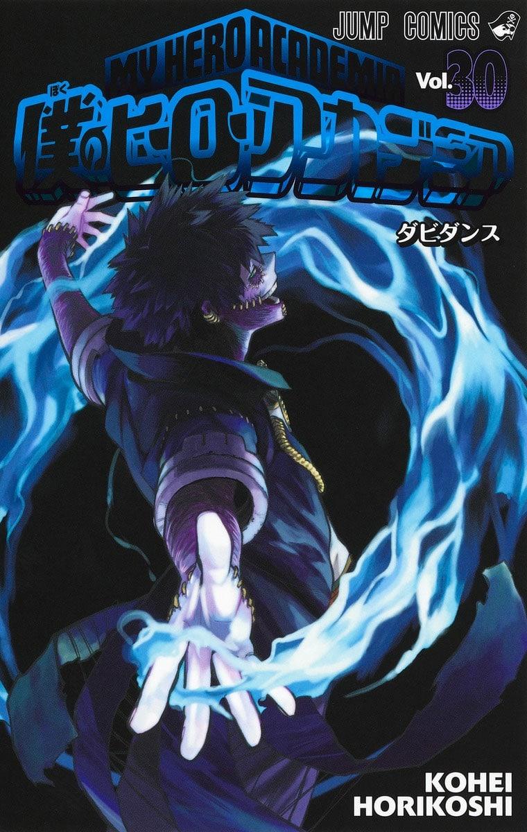 El manga Boku no HeroAcademia tendrá una pausa de una semana