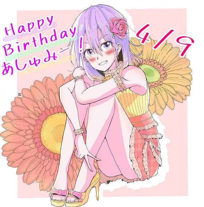 Bokutachi wa Benkyou ga Dekinai celebra el cumpleaños de Asumi Kominami