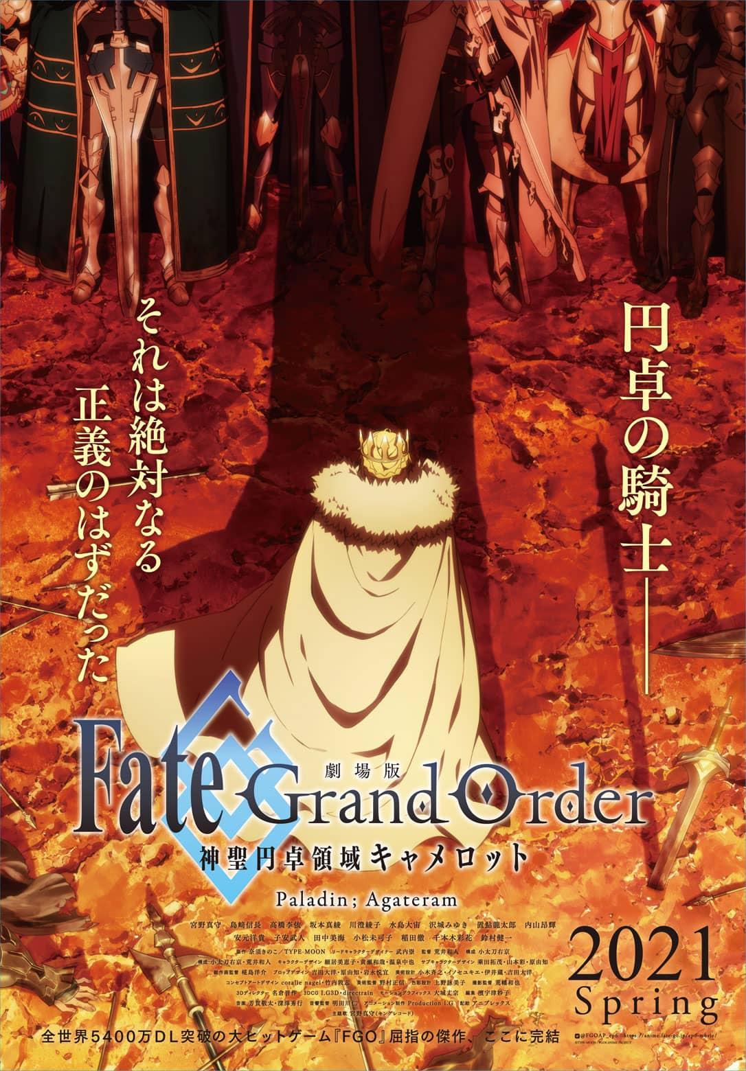 Fate/Grand Order: Shinsei Entaku Ryouiki Camelot Part 2