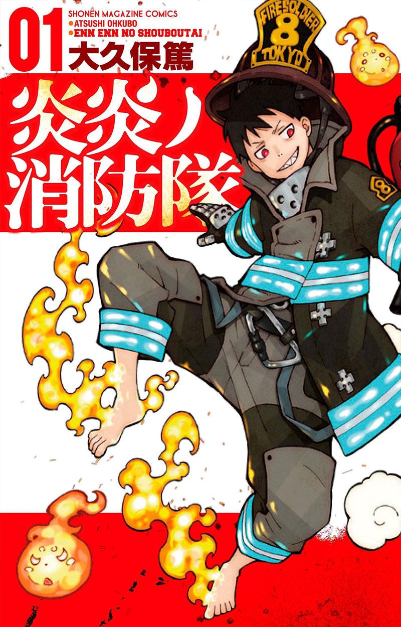 Fire Force Vol1