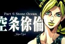 Jojo's Bizarre Adventures Stone Ocean Anime