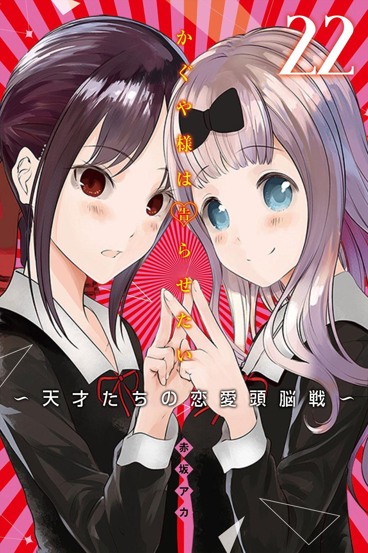 Kaguya-Sama: Love is War Vigésimo segundo