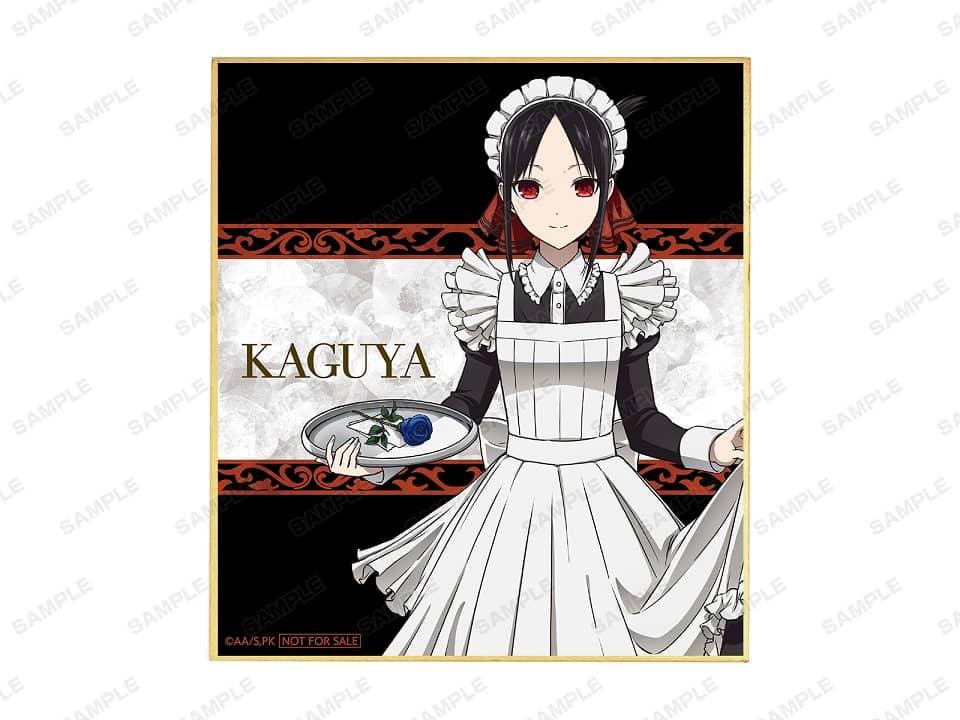 Las chicas de Kaguya-Sama: Love is War se visten de maids