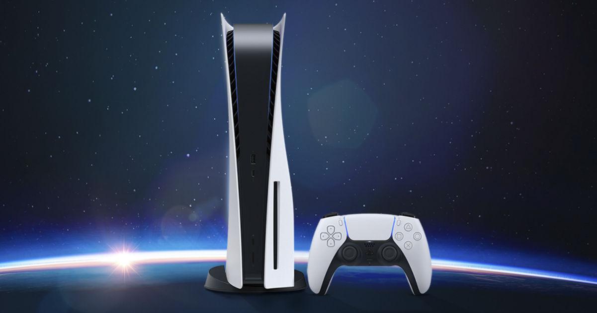 Miniatura Actualización de PlayStation 5