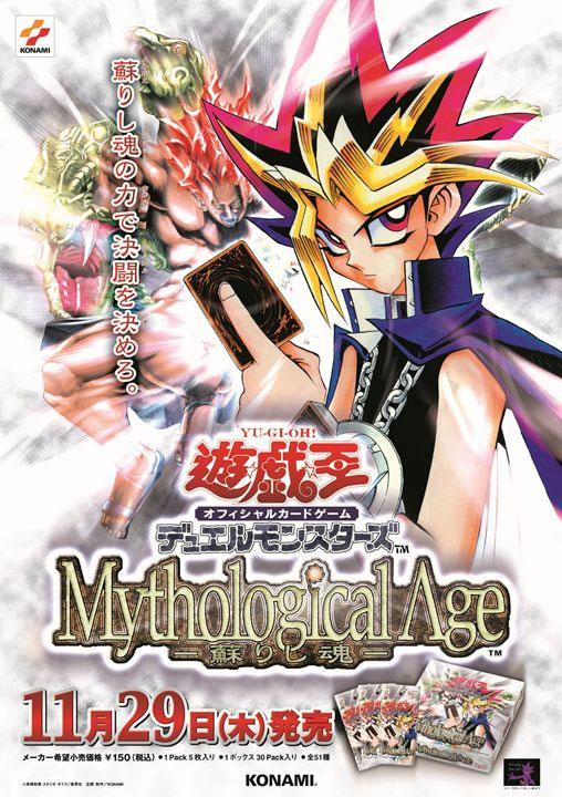 Yu-Gi-Oh! Mythological Age