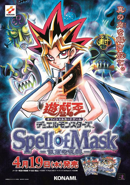 Yu-Gi-Oh! Spell of Mask