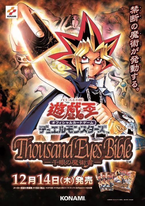 Yu-Gi-Oh! Thousand Eyes Bible