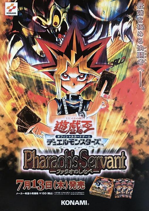 Yu-Gi-Oh! Pharao's Servant