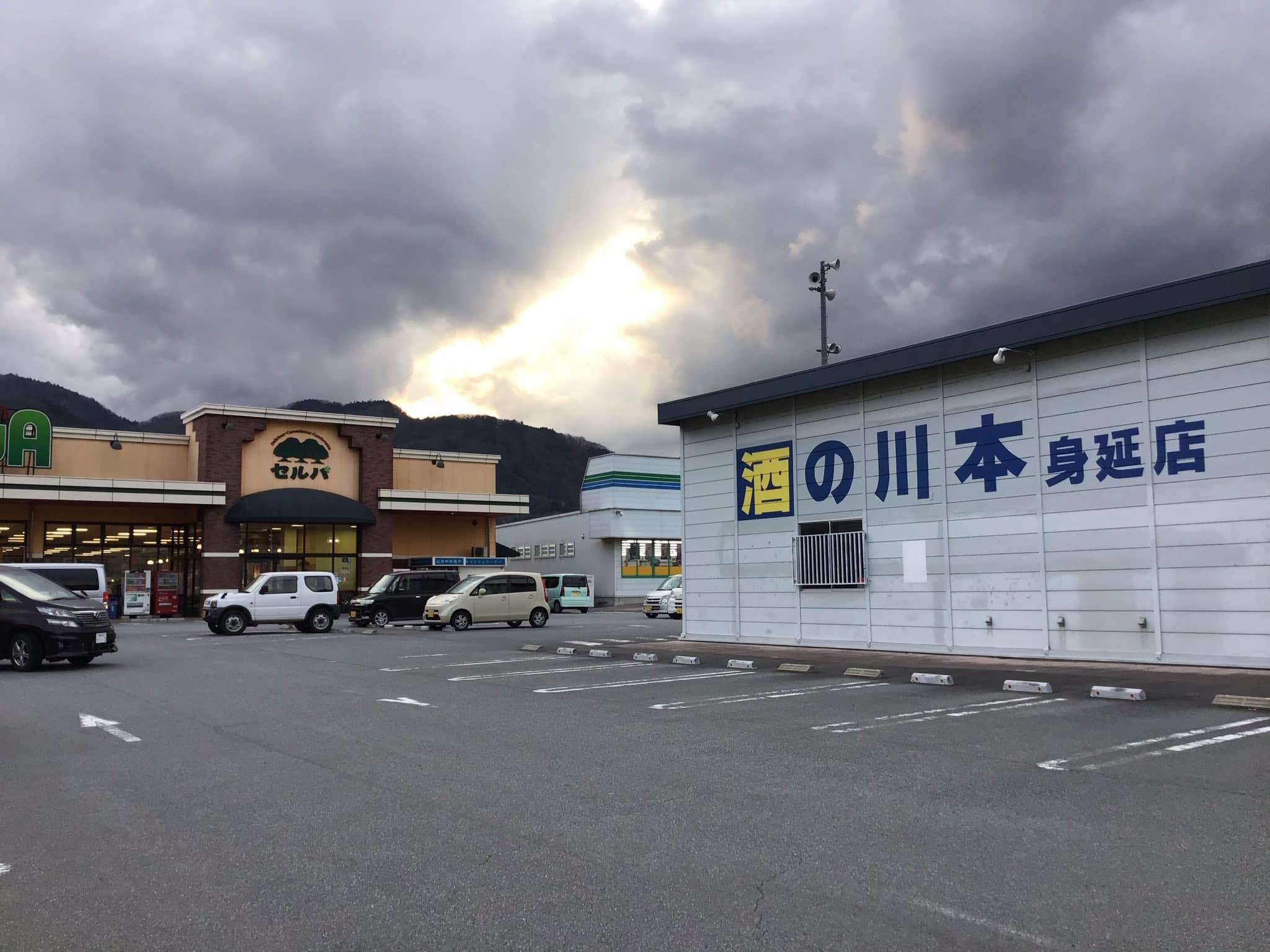 Yuru Camp tienda en la vida real
