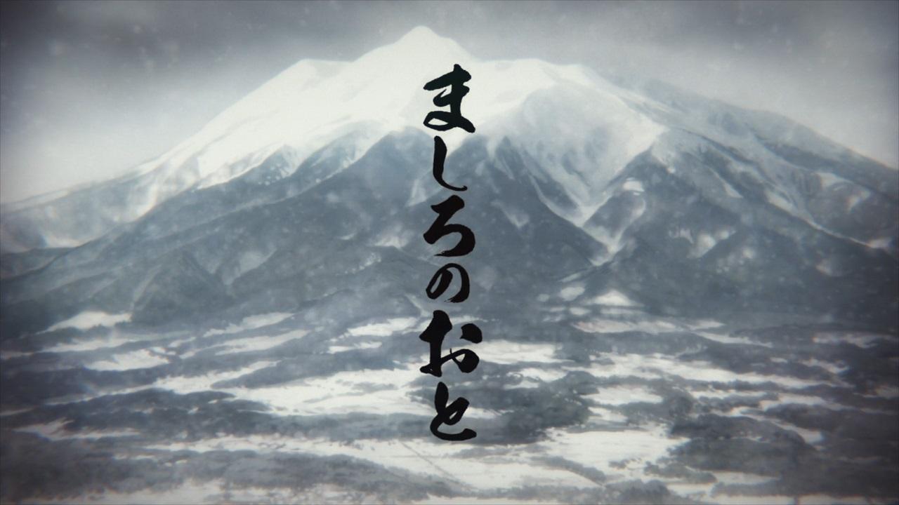 mashiro no oto banner