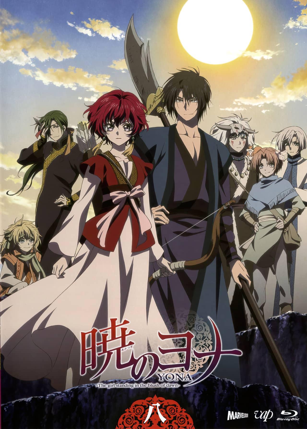 Akatsuki no Yona secuelas anime