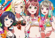Love Live! Nijigasaki High School Idol Club comicbook