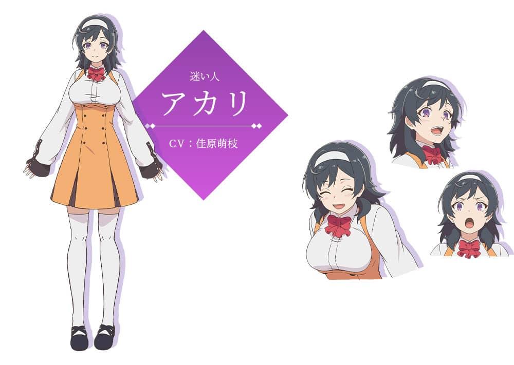 Shokei Shoujo No Virgin Road 2 . Anime