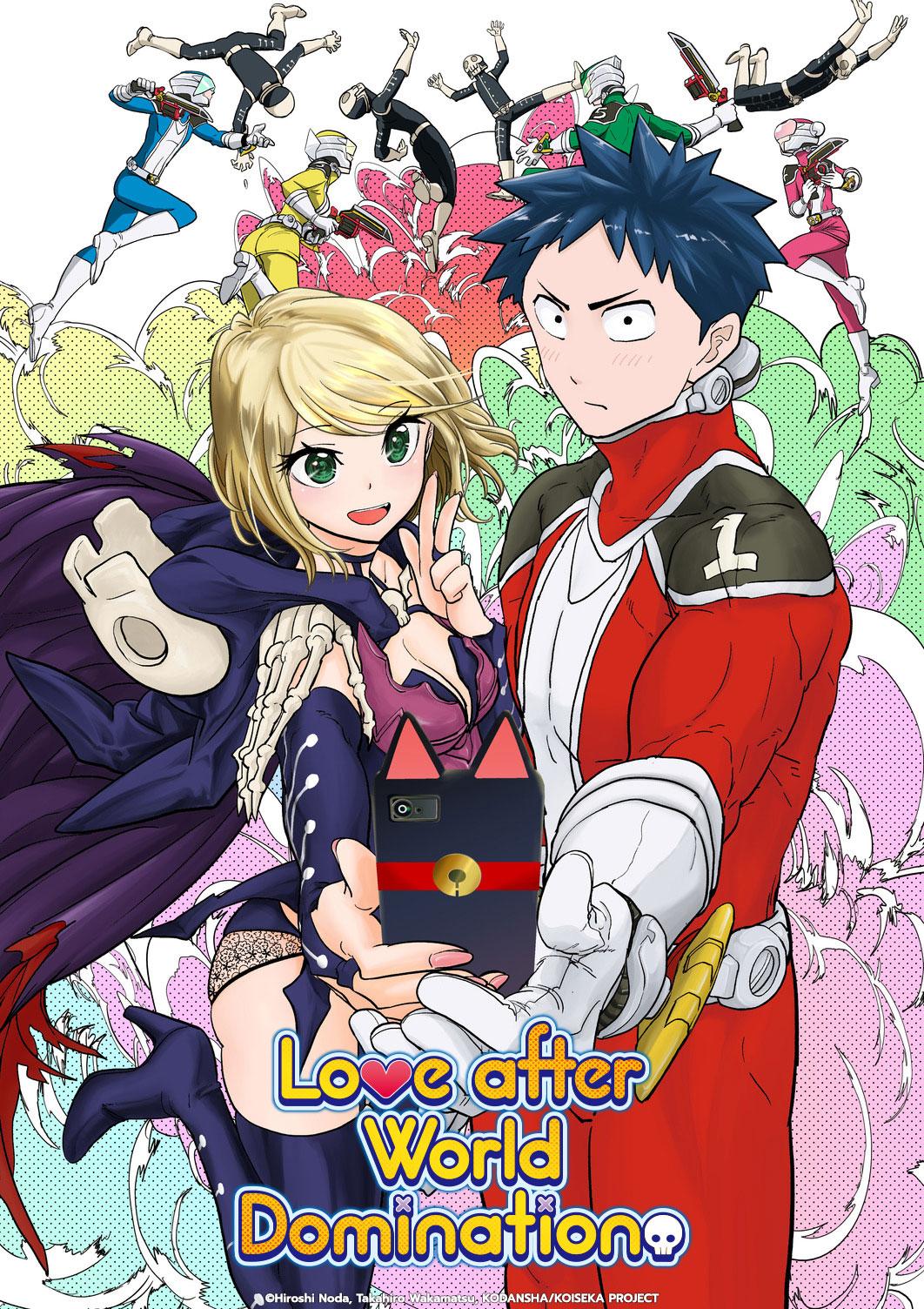 Koi Wa Sekai Seifuku No Ato De Funimation