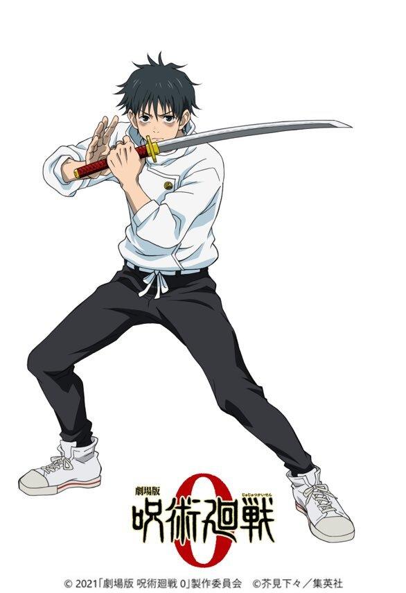 Yuta Okkotsu jujutsu kaisen 0